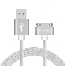 VOXLINK USB to iPhone 4/4S/3GS and iPad 1/2/3 cable
